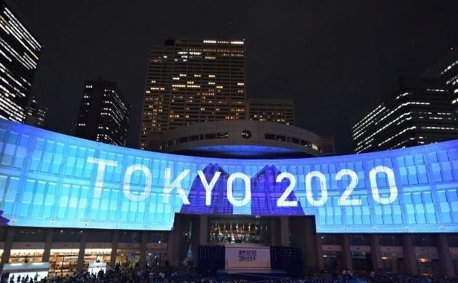 UFABET NEWS : รอยืนยันโอลิมปิกเกมส์ 2020 ส่อเลื่อนหนีโควิด-19